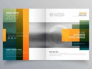 抽象创意双折小册子模板或杂志封面pa