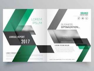 与绿色sha的抽象bifold企业小册子设计模板