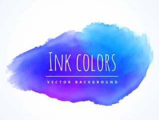 蓝色水彩颜料污点矢量设计插画