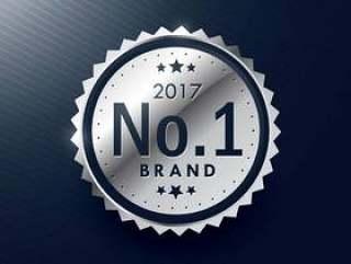no.1品牌银色徽章和标签设计