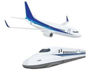 新干线和飞机组1