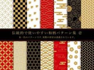 传统和易于使用的日本模式集合我