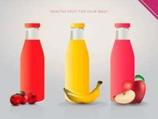 蔓越莓果汁广告模板