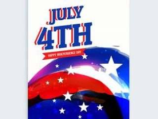 7月4日独立日传单