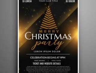 黑暗的圣诞节庆祝卡邀请传单模板设计