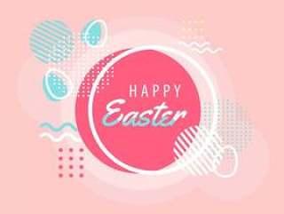 复活节快乐孟菲斯