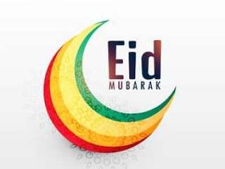 eid穆巴拉克节日的五颜六色的新月形月亮