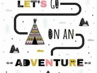 让我们去探险矢量