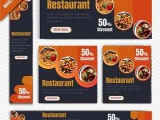 餐厅的Web横幅设置
