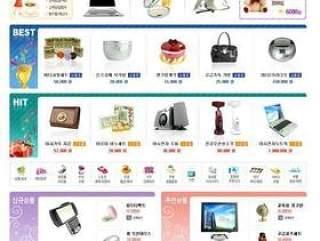 商场购物类模板PSD分层(75)