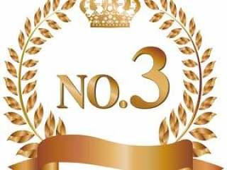 排名第三的铜牌铜牌图标装饰
