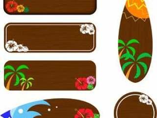 棕榈树_标志