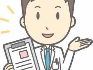 年轻的医生 - 指导文件 - 胸围