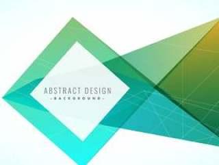 抽象的创作背景与几何设计