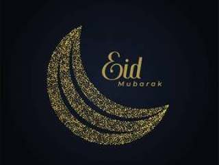 用点做的创造性的eid节日月亮