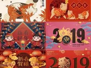 6款新年猪年会背景板舞台喜庆过年春节中式古典海报AI矢量素材