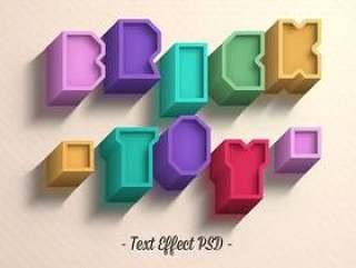 Psd砖玩具文字效果