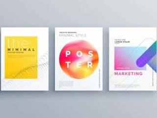 创意最小封面页或宣传册传单设计模板