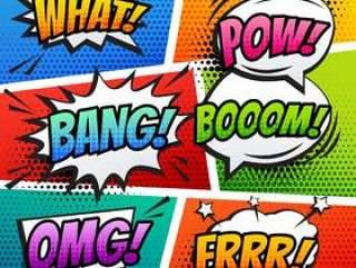 漫画声音效果讲话泡泡波普艺术矢量卡通风格