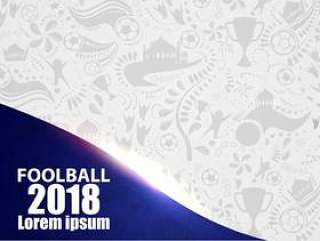 体育设计概念足球2018年模式与现代