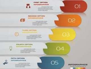 信息图表设计与5步骤时间轴为您的演示文稿。