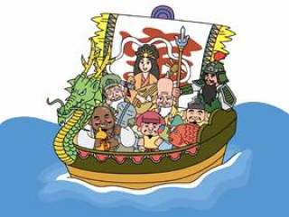 宝船和七幸运的神