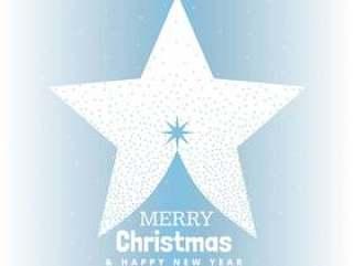 用明星做的创意圣诞树设计