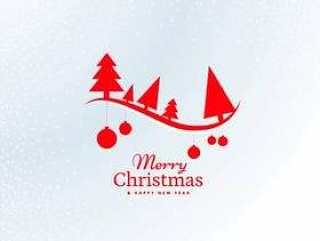 美丽的红色圣诞树和垂悬的球