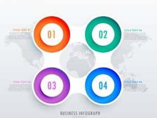 现代通报四个步骤infographic设计,可以用于bu
