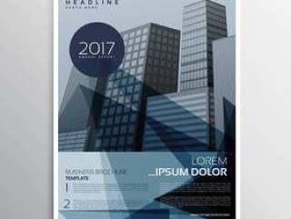 时尚的蓝色演示文稿小册子传单设计在抽象的sh