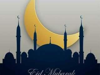 与清真寺剪影和金色月亮的eid穆巴拉克例证