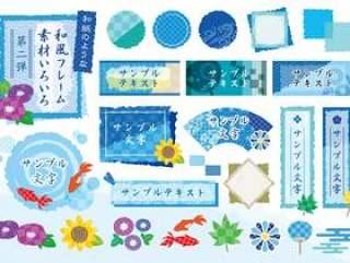 日本纸框材料的第二张纸