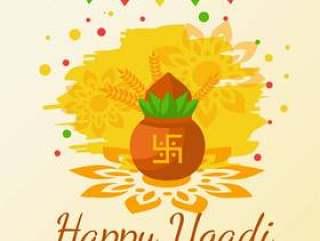 快乐的Ugadi。印度新年矢量