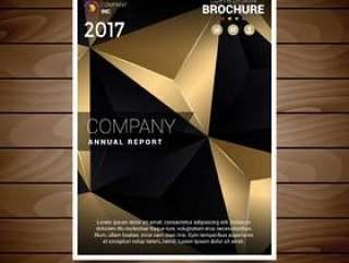 黄金和空白的抽象三角形宣传册设计模板