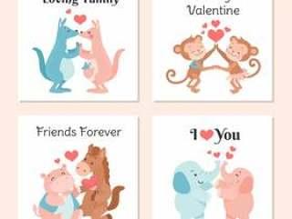 爱矢量情人节卡片的可爱生物