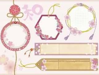 春天的日本式标签,可用于日语