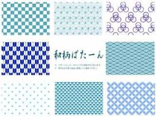 日本模式Petit集合版本01