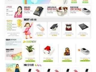 商场购物类模板PSD分层(23)