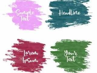 组的四个grunge水彩颜料中风grunge横幅