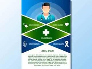 小册子为医疗和卫生保健概念模板