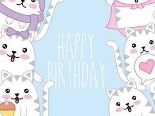 卡哇伊可爱的猫生日快乐卡模板