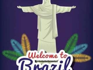 欢迎来到巴西海报矢量插图设计