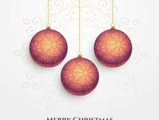 优质圣诞快乐圣诞矢量设计与吊球