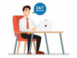 在线客户服务
