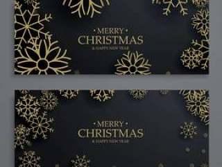 时尚圣诞节节日横幅模板与黄金雪花