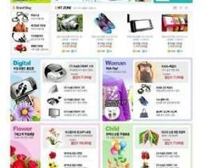 商场购物类模板PSD分层(110)
