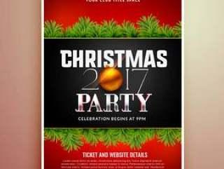 圣诞晚会海报设计模板与冷杉的树叶