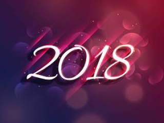 矢量闪亮2018年新年贺卡设计