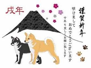 2018年新年贺卡 - 十年(司马犬)
