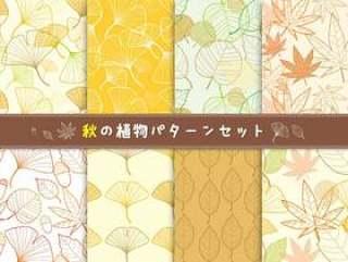 秋天的叶子图案背景材料